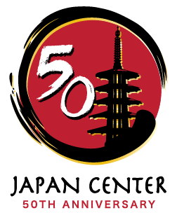 Japan Center 50th anniversary logo